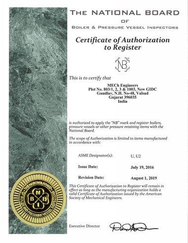 07_NBBI_Certificate-NB-register_U & U2.jpg